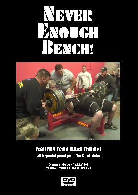never_enough_bench_